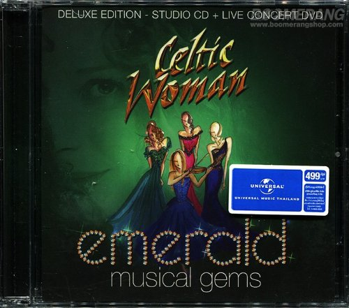 Celtic Woman: Emerald: Musical Gems (CD+Live Concert DVD)
