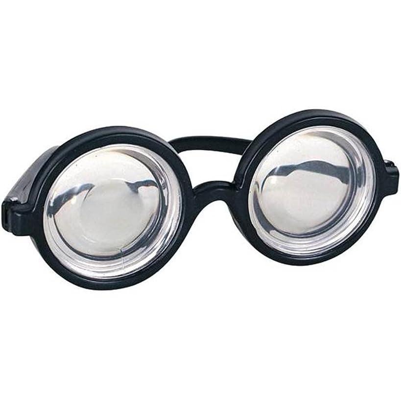 Nerd Glasses Round Bubbles Glasses Bug Eyes Specs Coke Bottle Costume Novelty Glasses