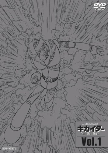 おすすめロボットアニメ4位:『人造人間キカイダー THE ANIMATION』
