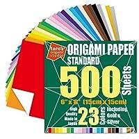 [タローズ折紙工房] 初心者にも折りやすい標準サイズ15cm、徳用500枚23色(裏面白色、金・銀入り)(日本製)