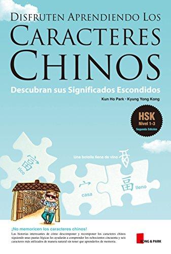 Disfruten Aprendiendo Los Characteres Chinos