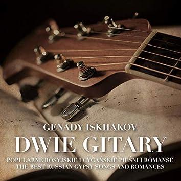 Dwie gitary - Rosyjskie i cygańskie pieśni i romanse (The best russian gypsy songs and romances)