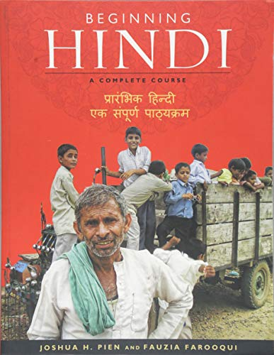 Compare Textbook Prices for Beginning Hindi: A Complete Course Hindi Edition Illustrated Edition ISBN 9781626160224 by Pien, Joshua H.,Farooqui, Fauzia