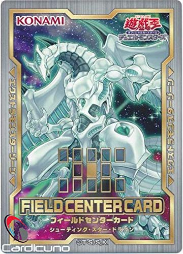 Sternschnuppen-Drache / Shooting Star Dragon Field Center Card - Parallel Rare - Yu-Gi-Oh! - Japanisch - Mit Toploader - Cardicuno