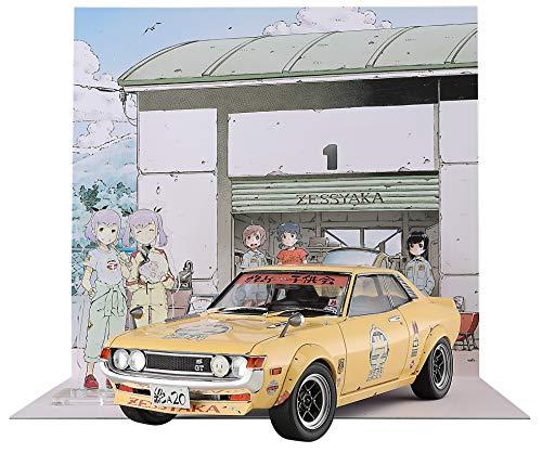 Hasegawa SP403 1/24 Zessyaka, Toyota Celica 1600 GT Modellbausatz, verschieden