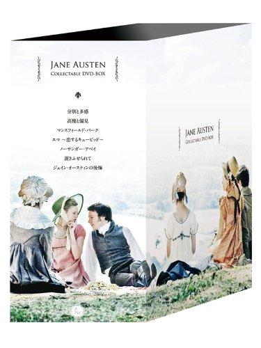 ジェイン・オースティン Collectable DVD-BOX(「分別と多感」「高慢と偏見」「マンスフィールド・パーク」「エマ」「ノーサンガー・アベイ」「説きふせられて」+特典DISC)