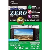 エツミ デジタルカメラ用液晶保護フィルムZERO FUJIFILM X-A7専用 E-7374
