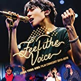 Puzzle (Live-FILM LIVE 2015-2017 -Feel the Voice-)