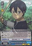 Weiss Schwarz - Repayment for Lunch, Kirito - SAO/S65-E073 - R - Sword Art Online -Alicization-