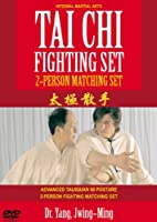 Tai Chi Fighting Set [DVD]