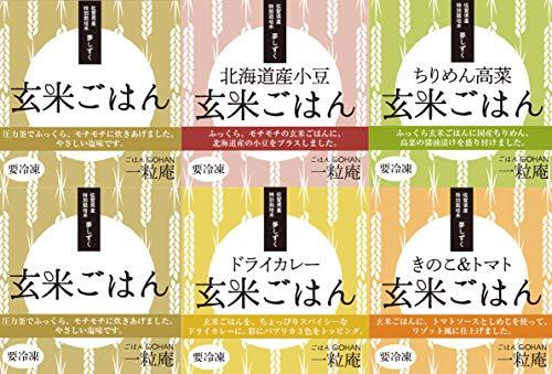 旨いもんハンター一押し 一粒庵特選5種セット 玄米ごはん2入り 北海道産小豆 ちりめん高菜 ドライカレー きのこ&トマト 各1入り