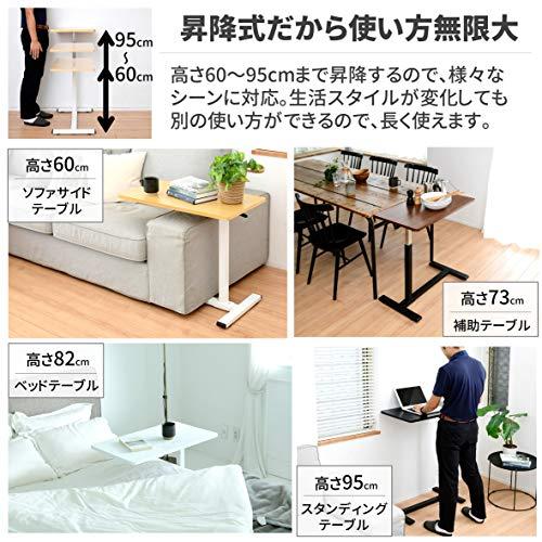 [山善]昇降式サイドテーブル高さ60-95㎝4cmの隙間に入る低床キャスターガス圧昇降無段階高さ調節幅70cmベッドテーブルPCテーブル組立品ブラックKUT-7040(GBK)在宅勤務