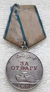 #2 For Courage Bravery WW II Original USSR Soviet Union Russian Military Medal S/N 1565968