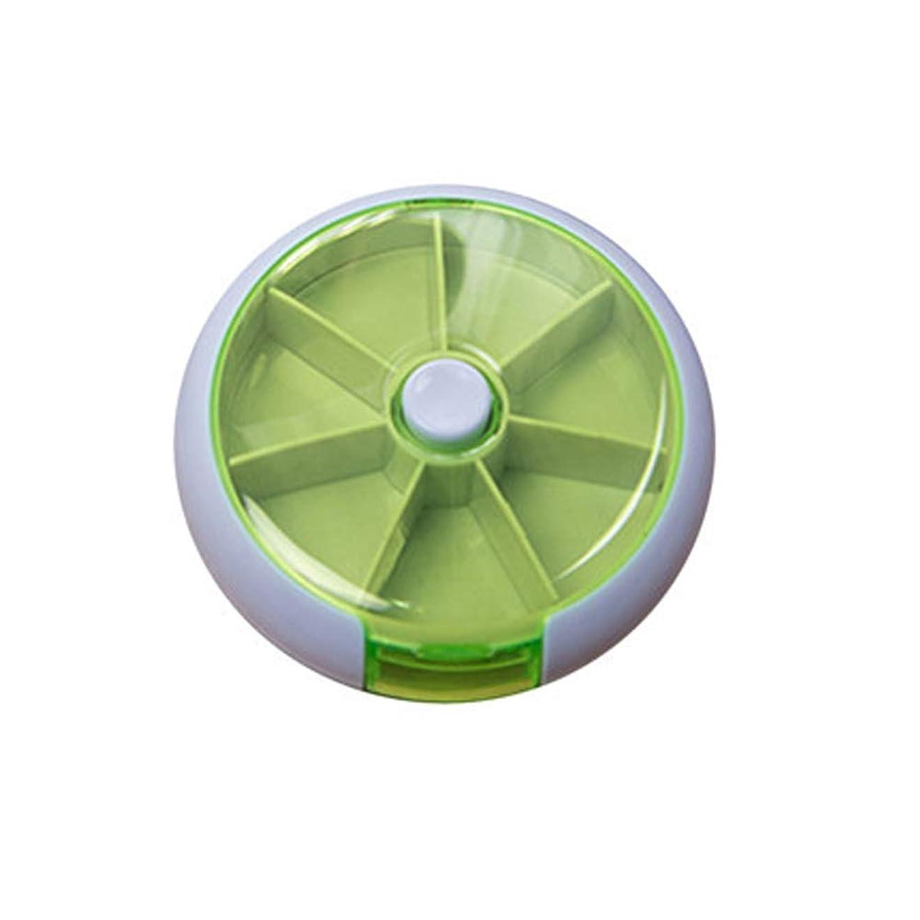 Angzhili 薬ケース ピルケース 薬入れ 小物入れ サプリメントケース 携帯用 一週間 習慣薬箱 くすり整理 飲み忘れ防止 回転ケース コンパクト 3色 (グリーン)