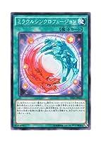 遊戯王 日本語版 SD31-JP031 Miracle Synchro Fusion ミラクルシンクロフュージョン (ノーマル)