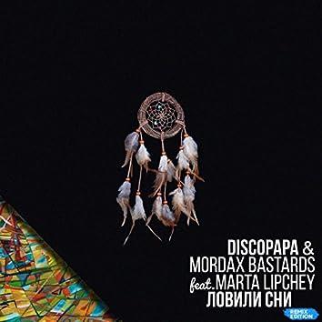 Ловили сни (feat. Marta Lipchey) [Remix Edition]