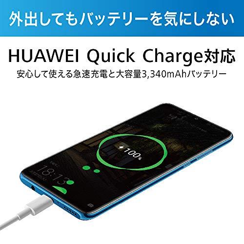 HUAWEIP30Liteピーコックブルー【日本正規代理店品】