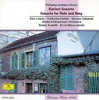 モーツァルト:クラリネット協奏曲イ長調/フルートとハープのための協奏曲ハ長調