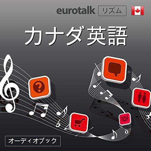 『Eurotalk リズム カナダ英語』のカバーアート