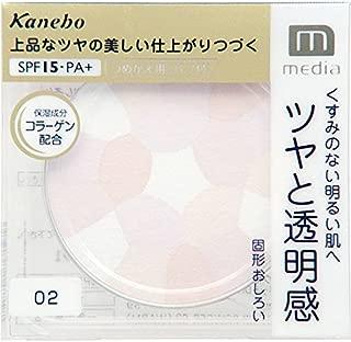 Kanebo Media Bright Up Powder 2