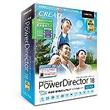 PowerDirector 18 Ultra 公認テクニカルガイドブック版