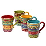 Certified International 22452SET/4 Tunisian Sunset Mugs (Set of 4), 18 oz, Multicolor