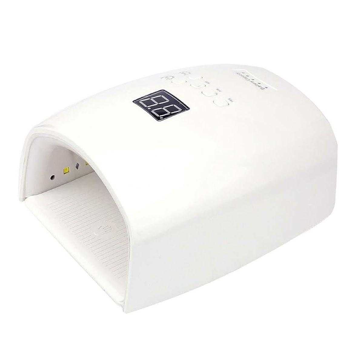 カカドゥ無視小さなネイルドライヤー、ネイル用48wポータブルLED / UVランプ、30/60/90秒タイマー、赤外線センサー、取り外し可能な磁性プレート、LCDディスプレイ、すべてのゲルに対応