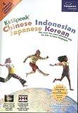 KidSpeak Chinese, Indonesian, Japanese & Korean Language Tutor for Beginners