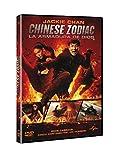 Chinese Zodiac: La Armadura De Dios [DVD]