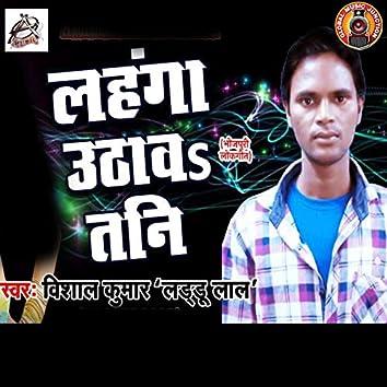 Lahanga Uthawa Tani - Single