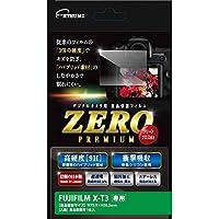 エツミ 液晶保護フィルム ガラス硬度の割れないシートZERO PREMIUM FUJIFILM X-T3専用 VE-7549