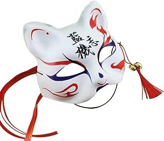 Forart Fuchs Maske Cosplay zubehör Maske, Partei Maske Mask