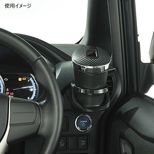 カーメイト車用灰皿セレクトソーラーアッシュトレイクロームDZ274