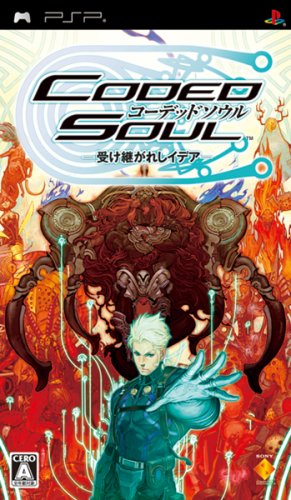 Coded Soul: Uke Keigareshi Idea (japan import)