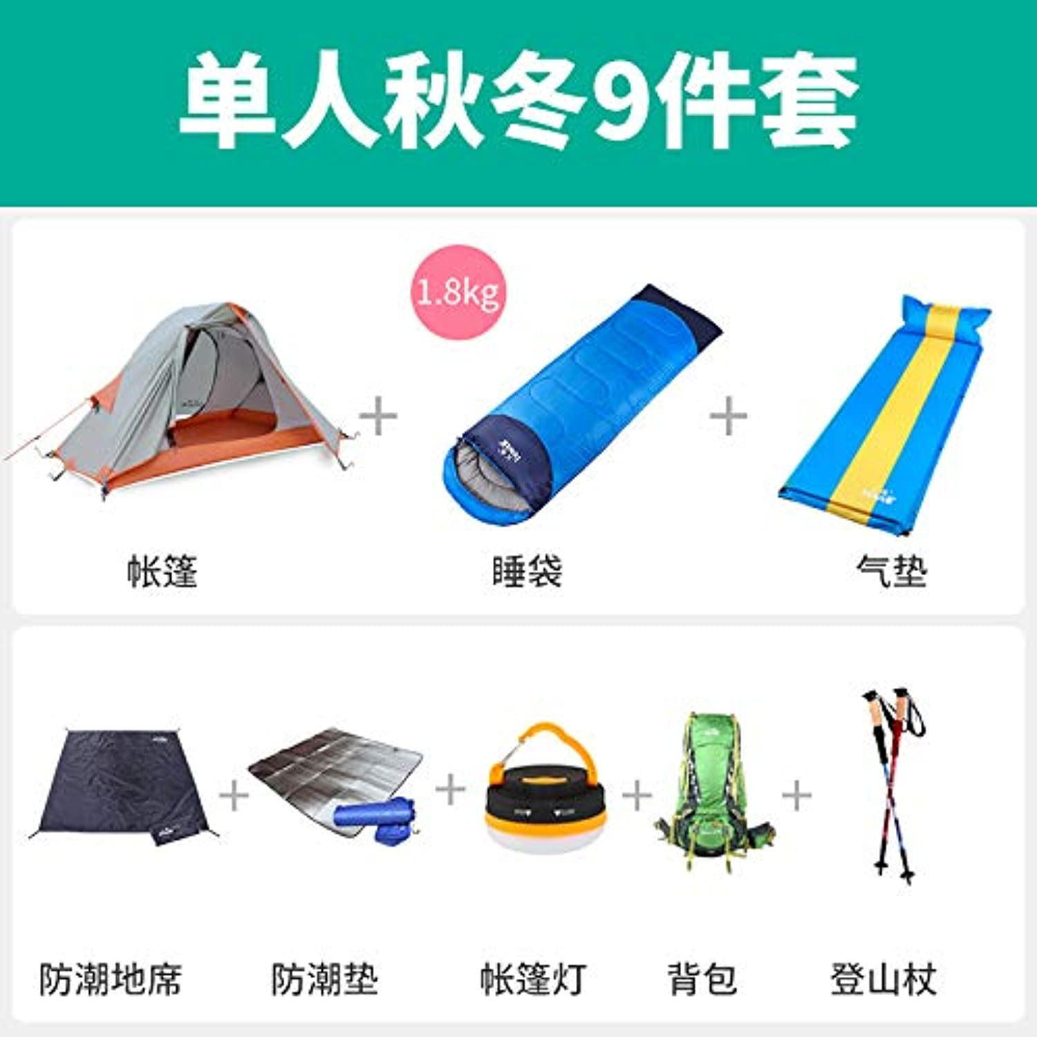 1 Person Tent Outdoor Camping Single Double Thick rain Storm Seasons Lightweight Camping Double Package 2