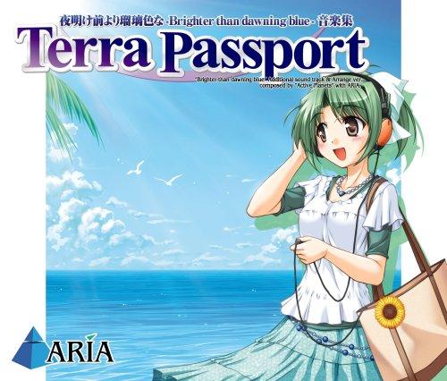 「夜明け前より瑠璃色な-Brighter than dawning blue-「Terra Passport」