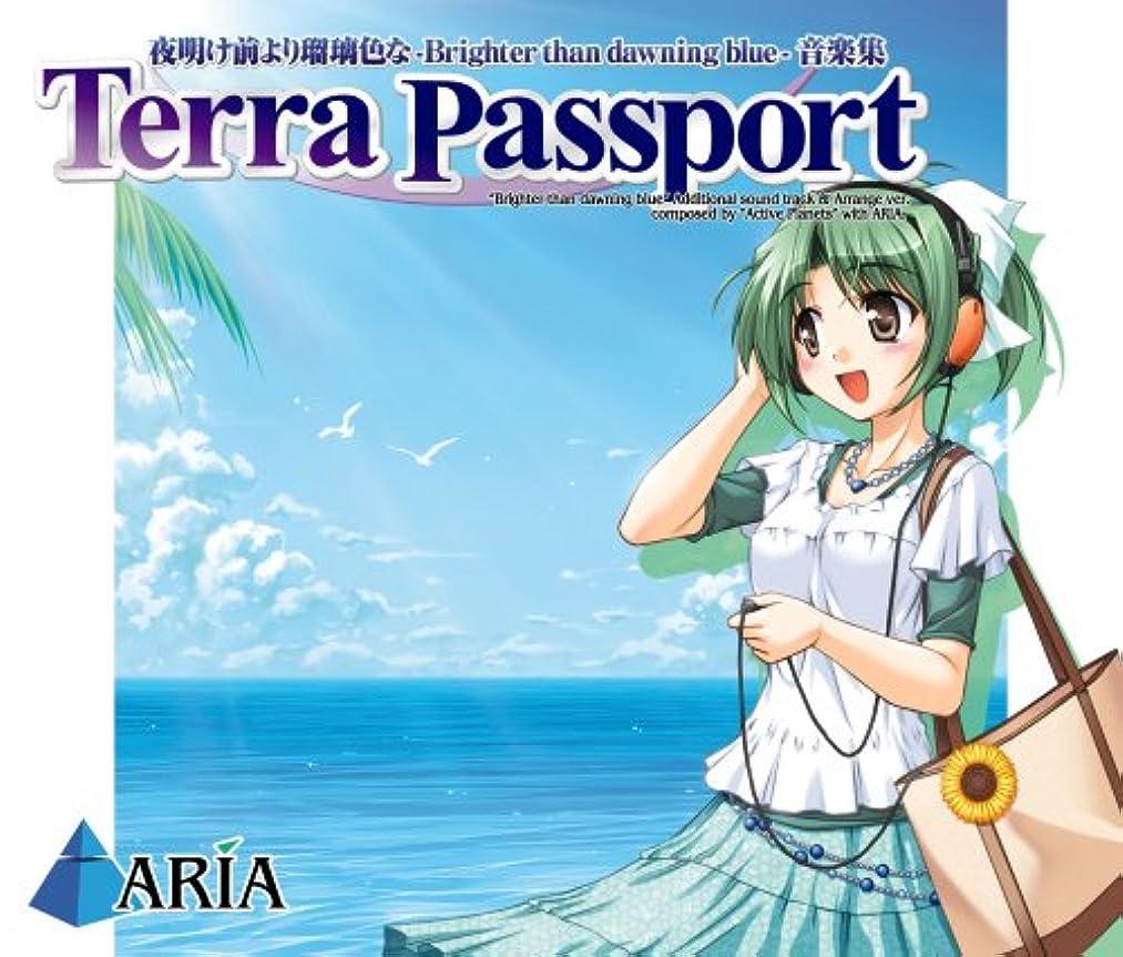 シャー仲間消化器PS2 夜明け前より瑠璃色な -Brighter than dawning blue- プラスサウンドトラック「Terra Passport」