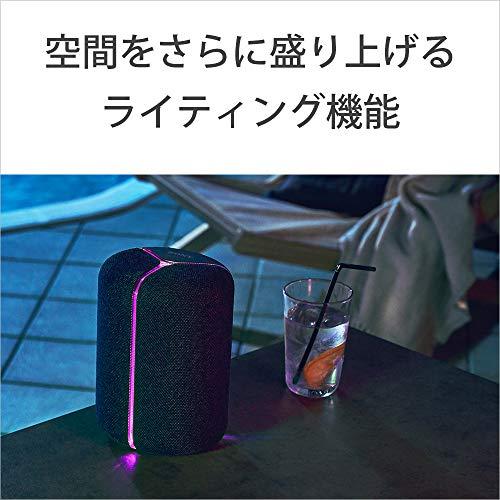 ソニーワイヤレススピーカーSRS-XB402M:AmazonAlexa搭載/防塵・防滴・防錆/最大12時間再生/重低音モデルAIスピーカー機能付き/マイク付き/SRS-XB402M