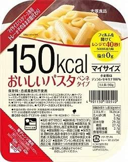 大塚食品 マイサイズ おいしいパスタ ペンネタイプ 90g 1ボール(12個入)