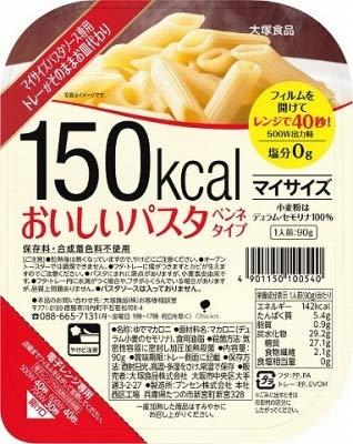 大塚食品『150kcalマイサイズ おいしいパスタ ペンネタイプ』
