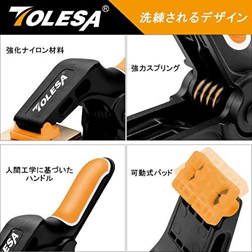 TOLESAスプリングクランプ強力ナイロンスプリングクランプ2層ハンドル手握クリップ圧着溶接切断DIY工具木工・撮影用固定クランプ177mm4点セット