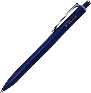 名入れ ボールペン 三菱 ジェットストリーム プライム ノック式 単色ボールペン 0.7mm (ネイビー)