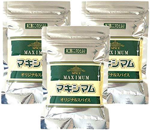 中村食肉 マキシマム 詰替え用 3袋セット