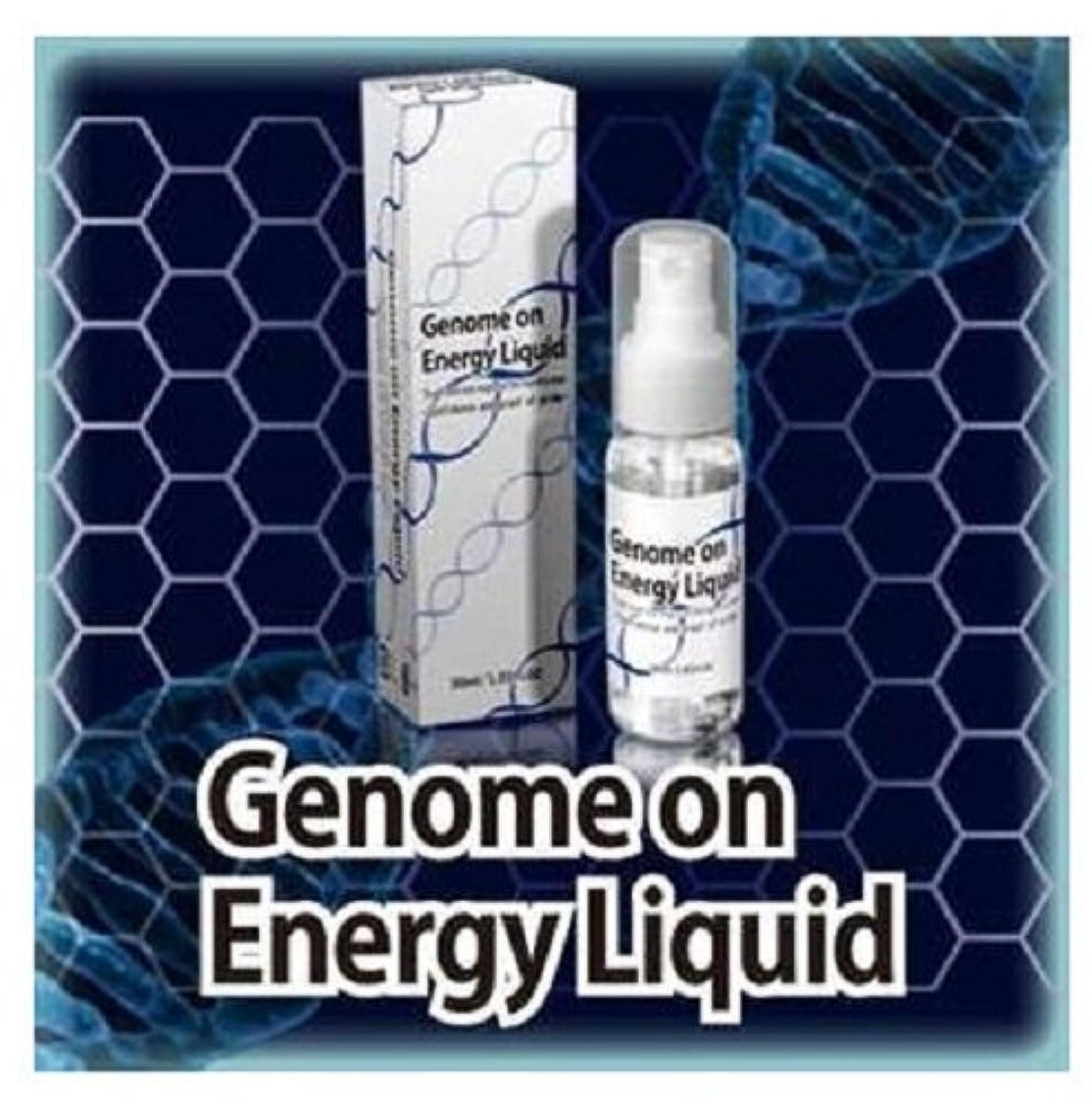 その後プラグ助けてゲノムオンエナジーリキッド Genome on Energy Liquid