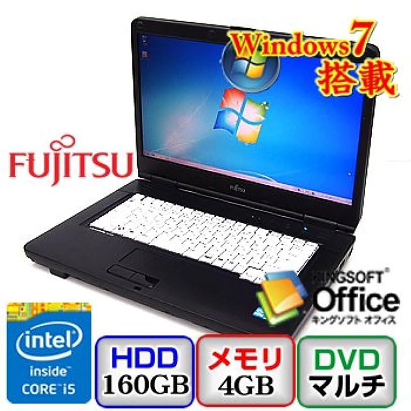 代替忘れられない私の【中古ノートパソコン】富士通 LIFEBOOK A550/B [FMVNA3BE] -Windows7 Professional 32bit Core i5 2.67GHz 4GB 160GB DVDハイパーマルチ 15.6インチ(B0629N038)