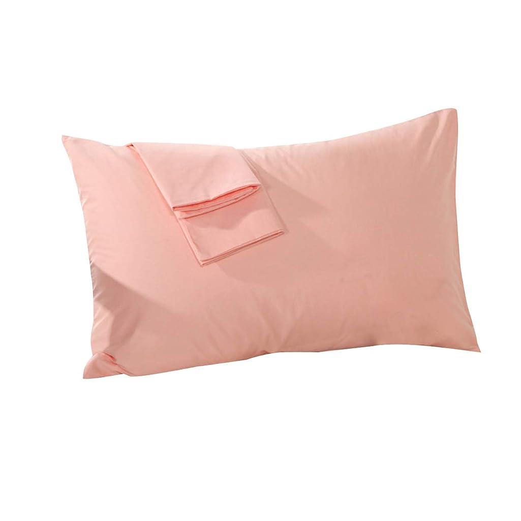 曲げる提出する高める枕カバー 75×50cm(70x50cmも可) 綿100% ピローケース 無地 封筒式 12色 (ピンク, 75×50cm)