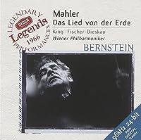 Mahler: Das Lied von der Erde / Bernstein, Vienna Philharmonic Orchestra by Vienna Philharmonic Orch. (1999-09-14)