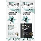 Lux Premium Botanifique Balance Pure Sachet Set 10g + 10g x 12 pieces