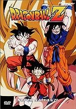 Dragonball Z, Vol. 17 - Super Saiyan