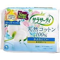 サラサーティコットン100 グリーンガーデンの香り 56個入×20個セット